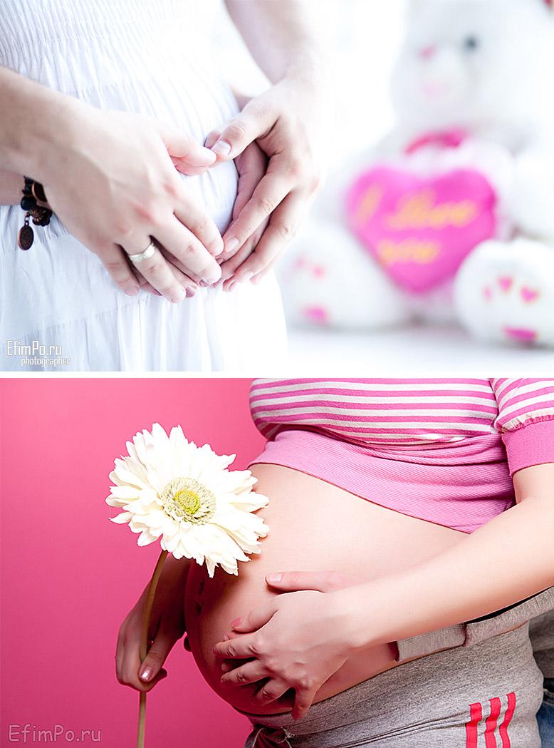 Фото беременной девушки милое 49